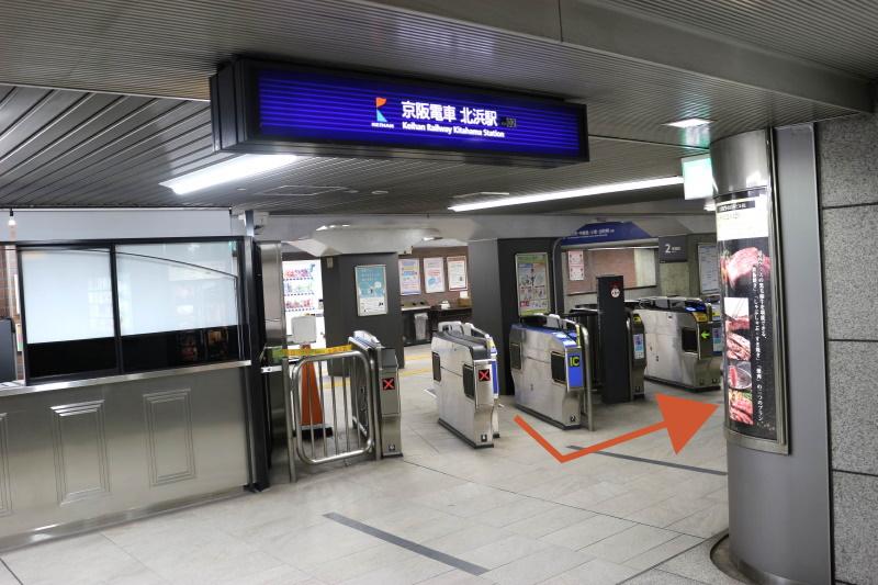 北浜駅改札